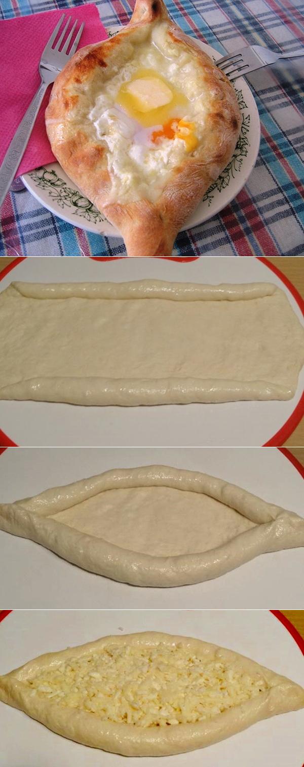 Хачапури  по-аджарски  — очень вкусный рецепт!
