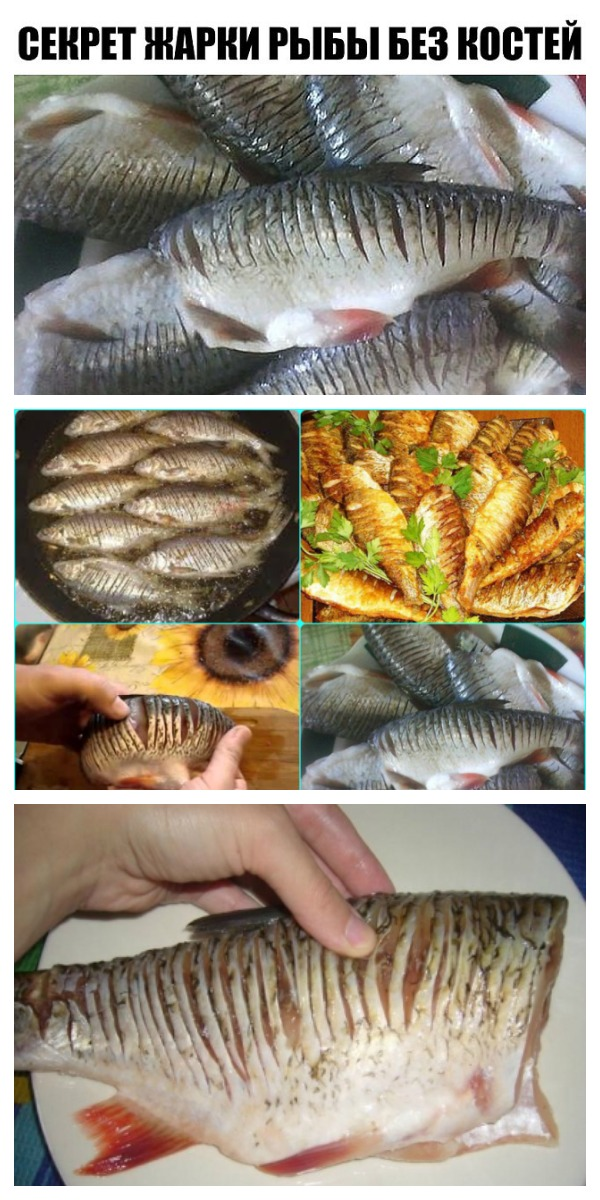 Один маленький секрет жарки рыбы без костей.