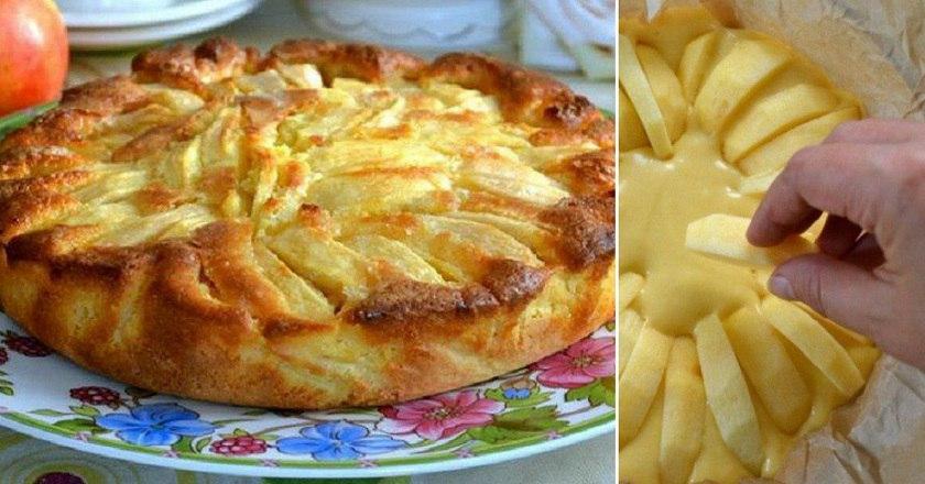Итальянский пирог. Эта выпечка ароматная и нежная, мягкая внутри, но с хрустящей корочкой снаружи.  Одним словом — она идеальна.