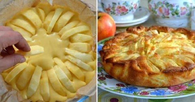 Итальянский пирог деревенский - вкуснее не едала
