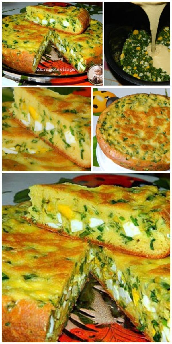 В сезон свежей зелени предлагаю приготовить не только вкусный, но и полезный пирог с зеленым луком и яйцами.
