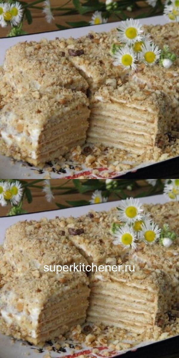 Торт из печенья без выпечки отличный десерт на скорую руку!