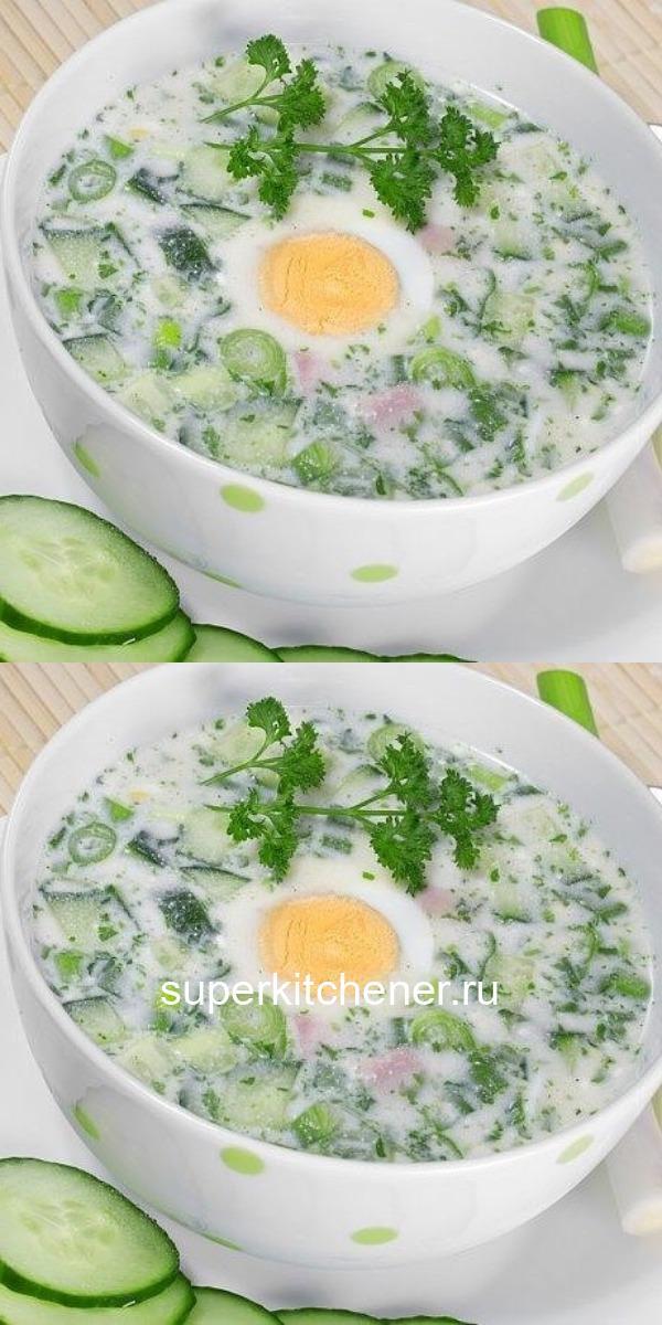 Холодные супы: топ 5 рецептов