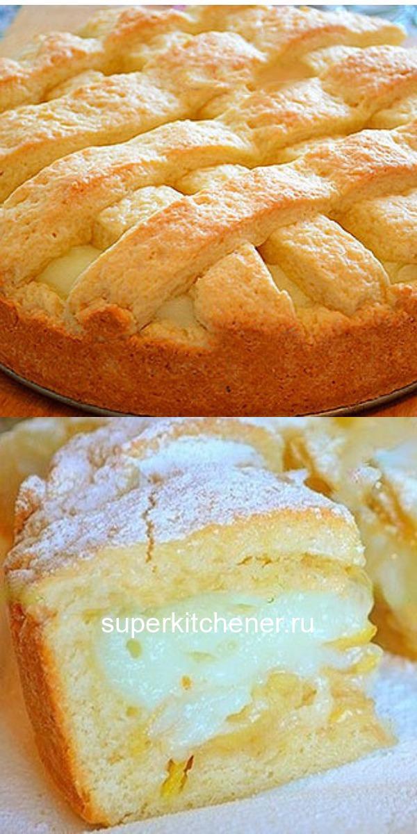 Волшебный и нежный яблочный пирог с заварным кремом.
