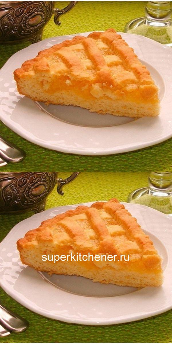 Песочный лимонный пирог. Получается настоящий шедевр!
