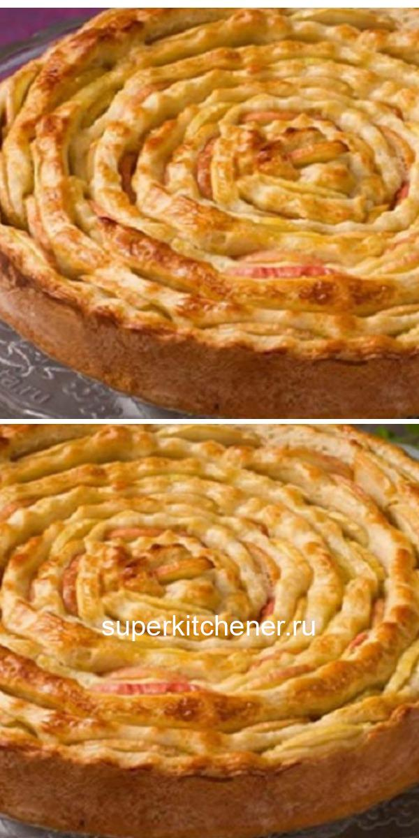Рецепт, который я долго искала — «Невидимый» яблочный пирог.
