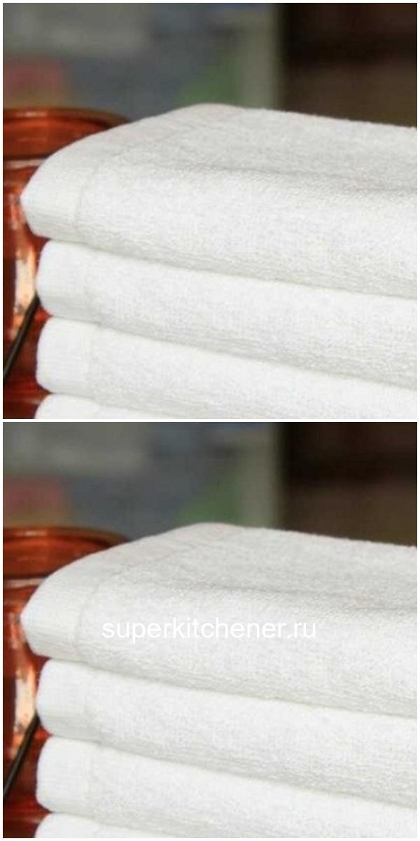 Вот как сделать полотенца белыми без кипячения и стирки по проверенному рецепту!