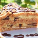 Простой в приготовлении, но шикарный на вкус — пирог с нежным творогом и черносливом
