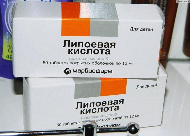 Супер средство для омоложения кожи!Этот препарат способен творить чудеса с кожей…