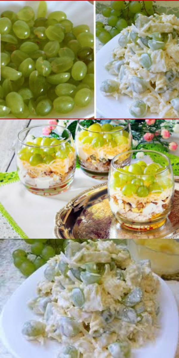 Изысканный французский салат «Мадам»
