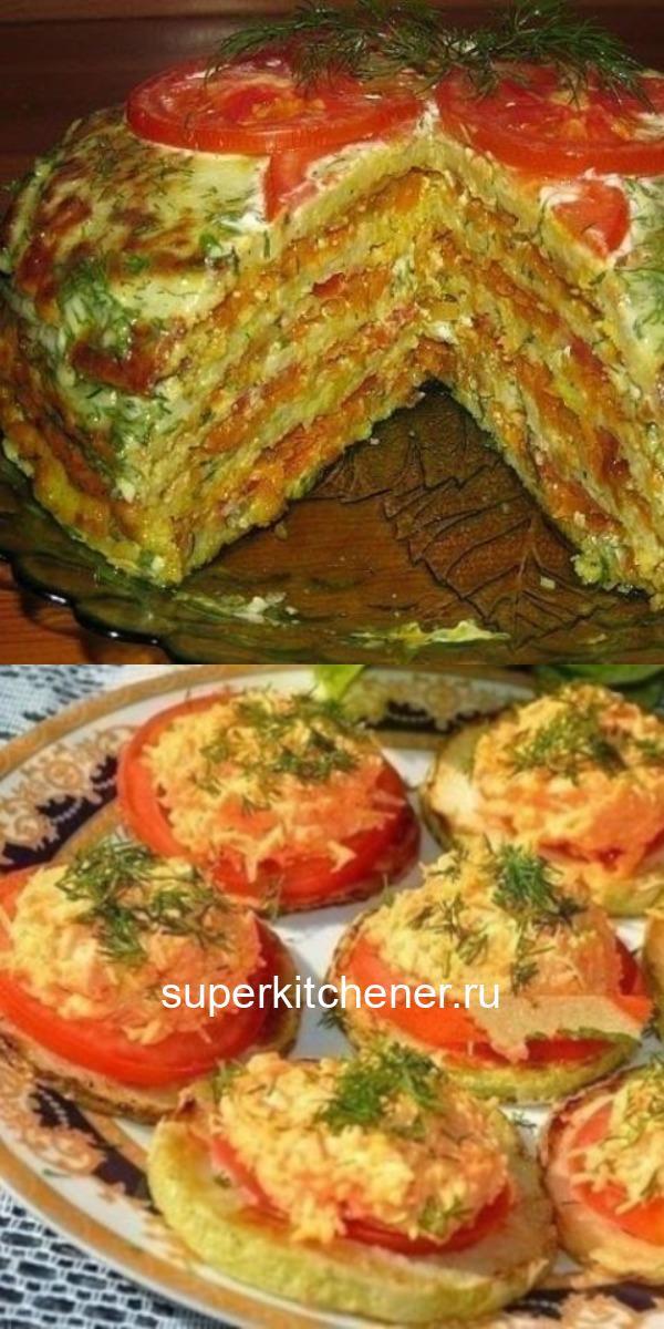 Кабачки - быстрые и простые рецепты для дома на любой вкус. Рецепты покорившие навеки!