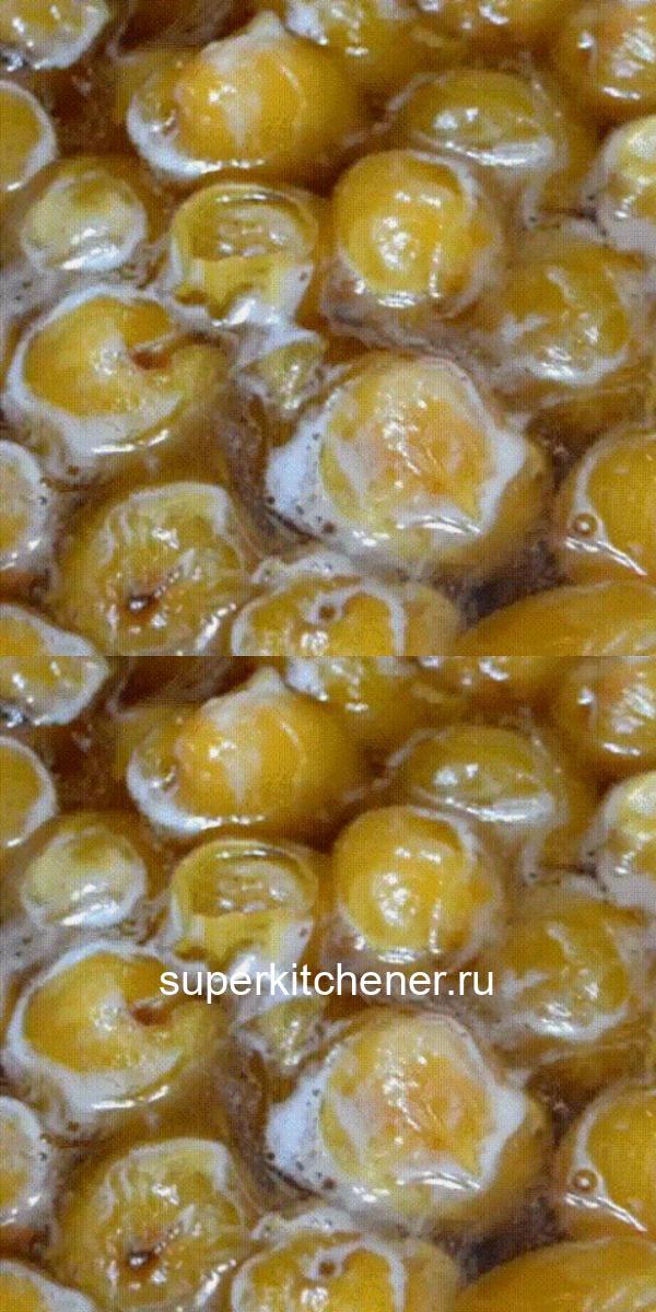 Варенье и джемы: Подборка из 10 рецептов варенья и джемов