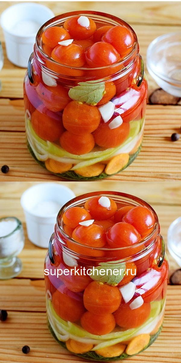 Заготовка помидоров со сладким перцем на зиму - выручалочка зимой! Сытная и вкусная закуска!