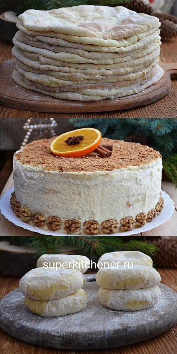 Этот нежный и очень вкусный домашний торт всегда на моем праздничном столе.