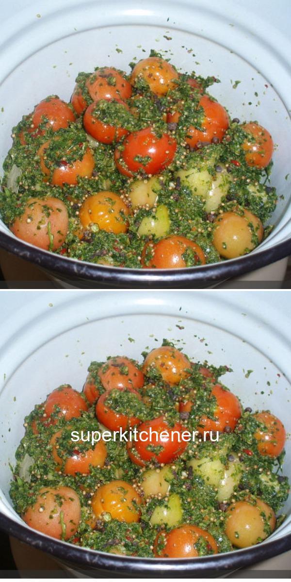 Гости обомлеют от таких помидорчиков по-грузински. Вкуснотище!