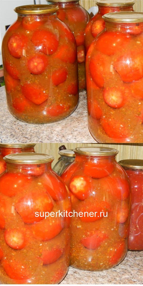 Бесподобные помидоры в овощах получились! Даже свекровь меня похвалила! Делюсь хорошим рецептом!