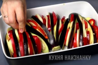 Баклажаны, запеченные с овощами: вкуснятина, которую можно готовить хоть каждый день 1